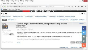 Lenovo_yoga2_problem1