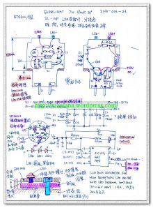 nEO_IMG_design_flaw_億光 SL-16F_7W_投射燈