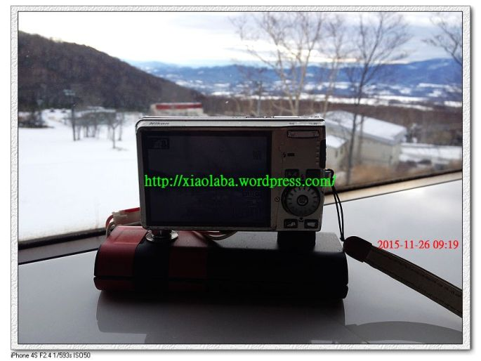 Nikon battery pack for S600