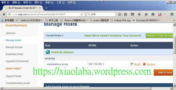 NO-IP_webpage