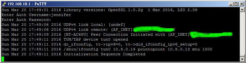 openvpn done, TP-LiNK MR3020