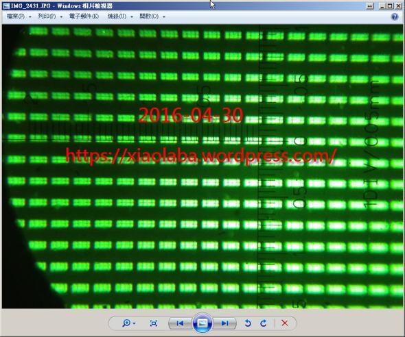 LT320_pixel