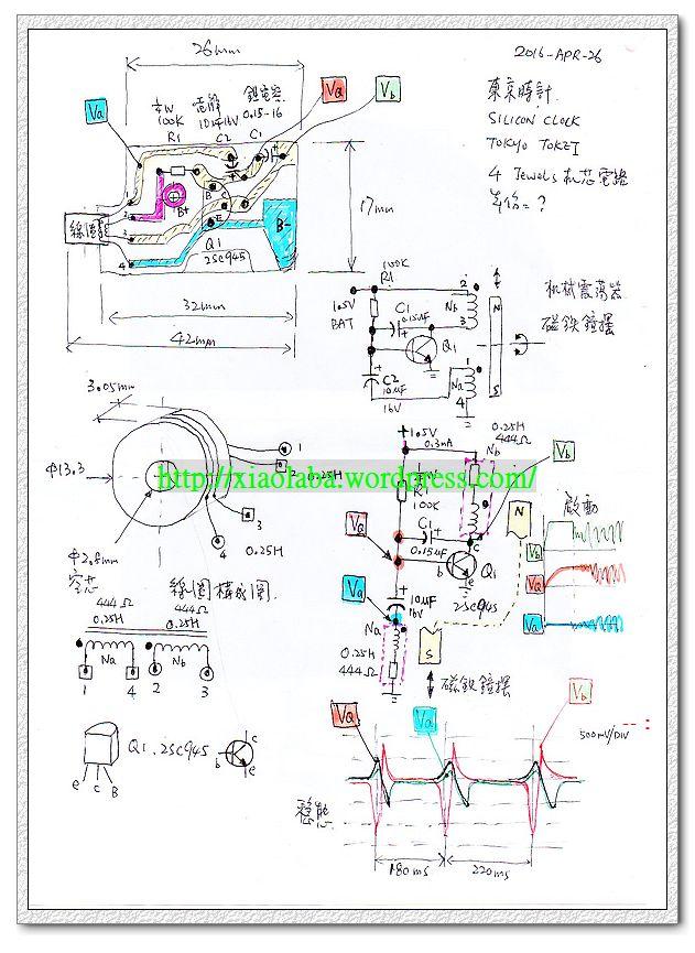 nEO_IMG_Tokyo_Tokei_silicon_clock_circuit