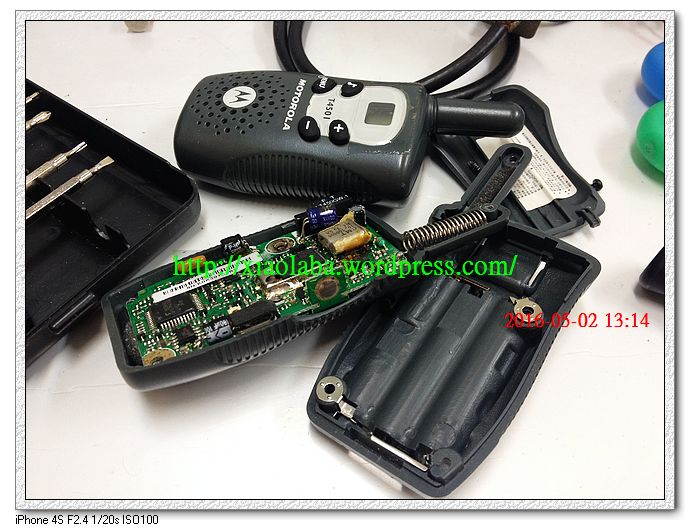 Motorola T4501 WALKIE TALKIE 對講機