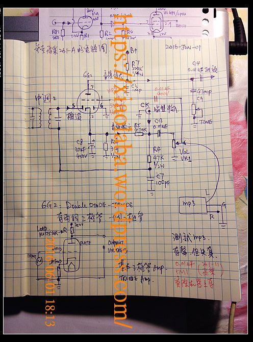 Feilo tube radio 261-11 MP3 amplifier_test