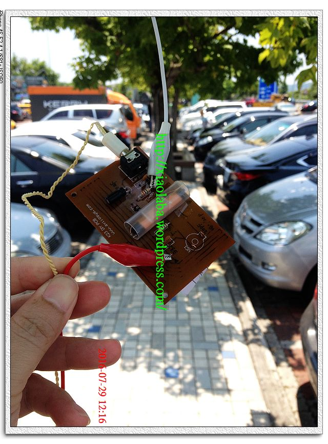 AM crystal radio, xihu test