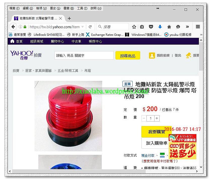 nEO_IMG_1.2V LED flasher-market3