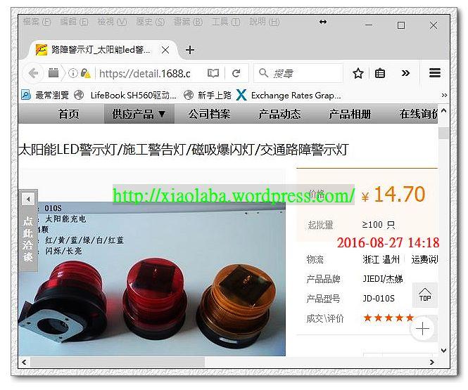 nEO_IMG_1.2V LED flasher-market2
