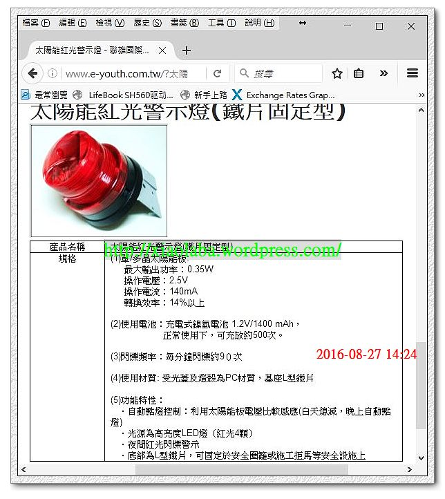 nEO_IMG_1.2V LED flasher-market1