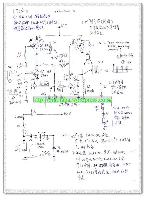 1.2V LED flasher design note3