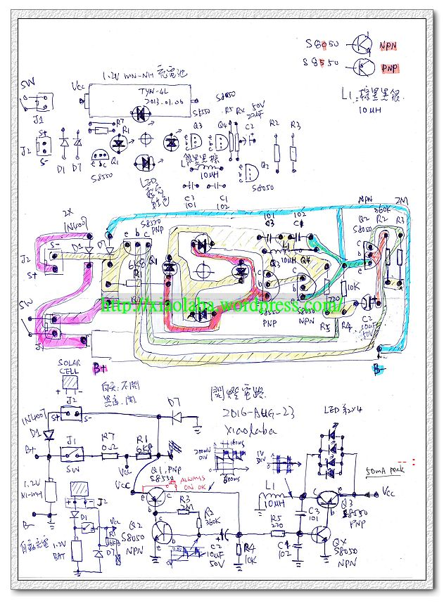 1.2V LED flasher design note1
