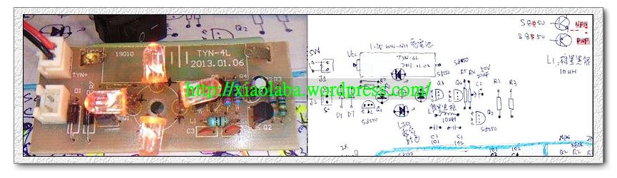 nEO_IMG_reverse-engineering-component