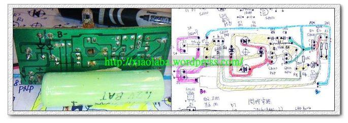nEO_IMG_reverse-engineering-PCB