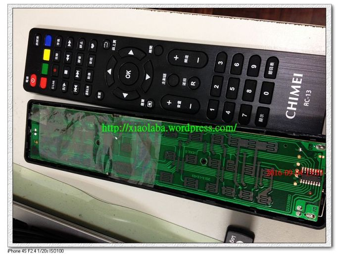 IR remote control modification