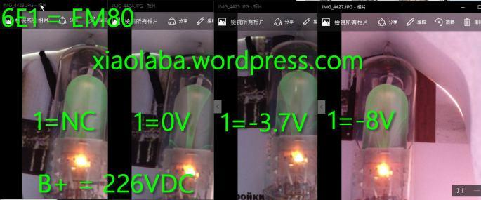 Feilo-261-11 6E1 tuning indicator tube
