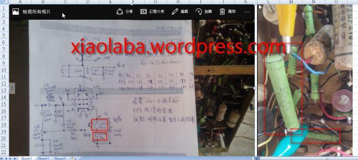 Feilo 261-11 6P1 Rk test, rk-150-ohm