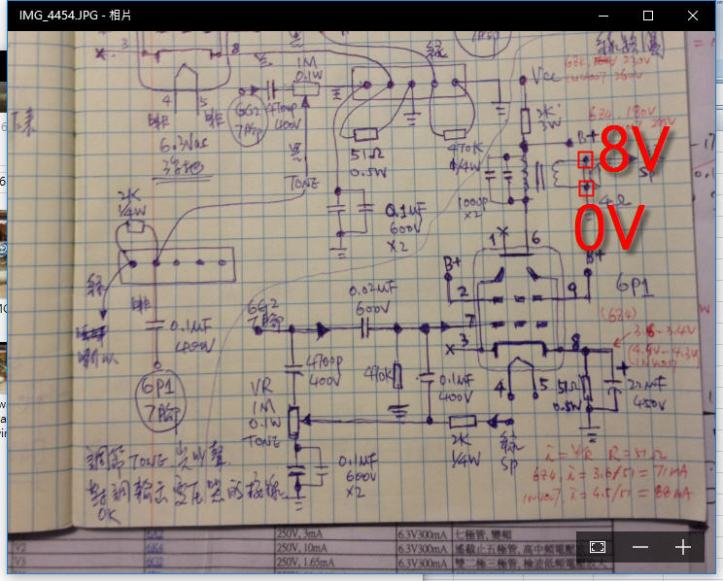 上海飛樂 261-11 六燈收音機 6P1