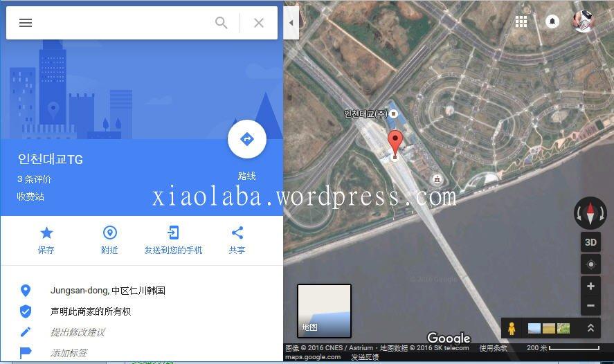incheon-bridge-google-map-2016