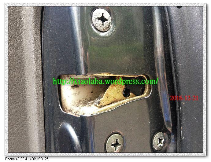 savrin right hands front door lock 六角鎖