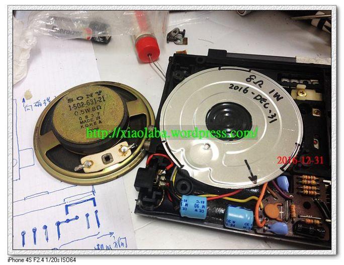 SONY ICF-7600 repair