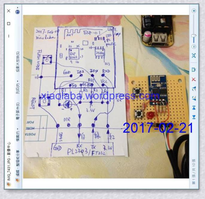 neo_esp8266-web-server-schematic