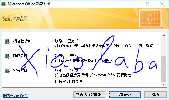 WIN10_OUTLOOK_SENDTO_HOWTO_FIX_done