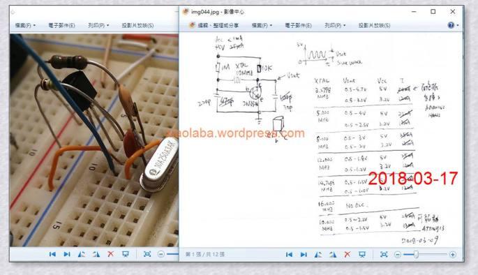neo_10MHz Pierce oscillator uses a single NPN transistor – xiaolaba
