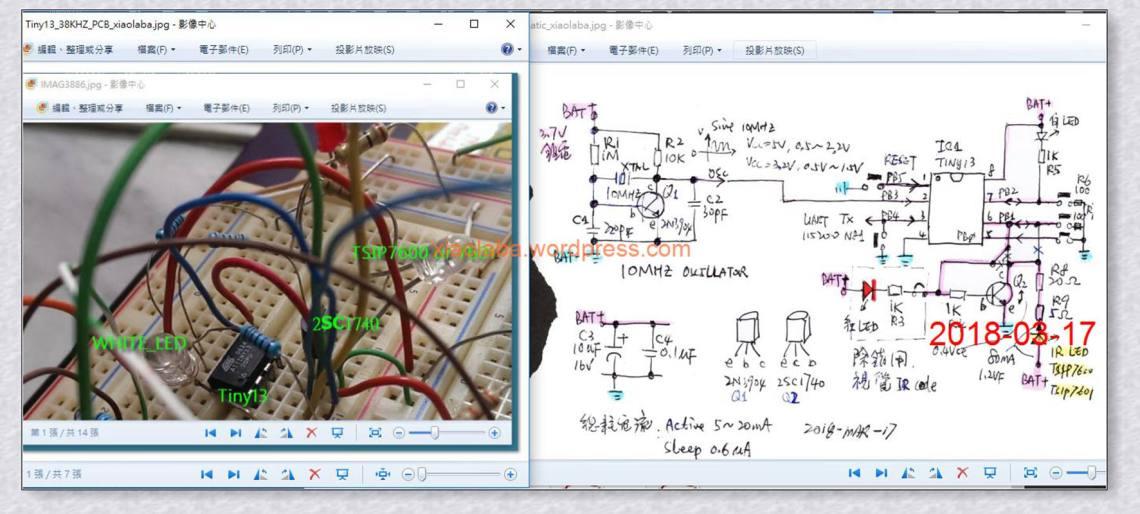neo_Tiny13_38KHZ_schematic_PCB_xiaolaba