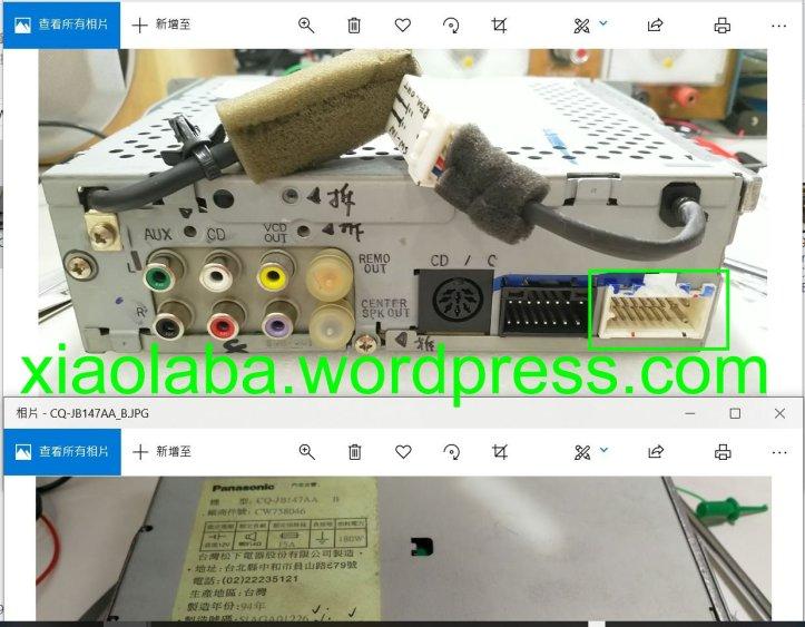 Panasonic_Car audio_CQ-JB147AA_B pinout_1
